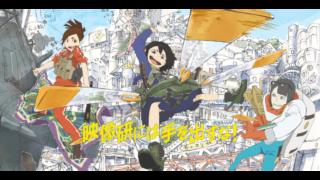 湯浅政明監督おすすめアニメ「映像研には手を出すな」