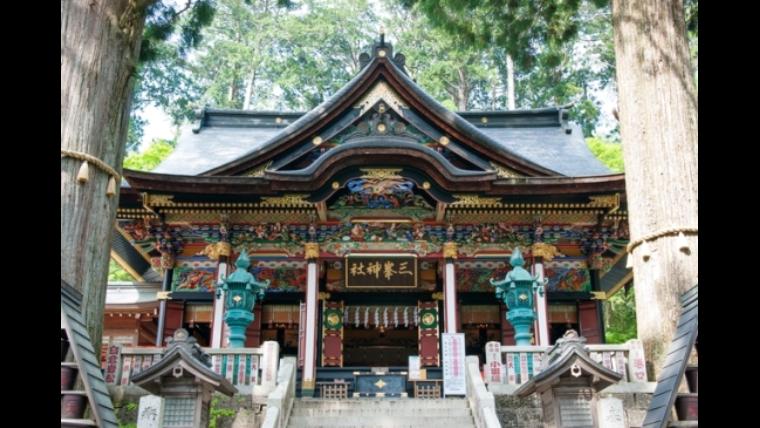 三峯神社正面