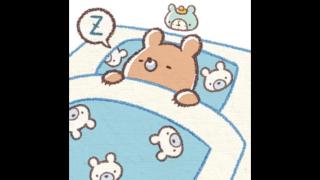 布団で眠るクマのイラスト