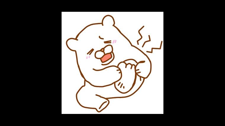 足を痛がるクマのイラスト