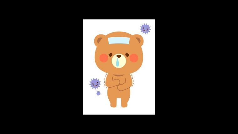 風邪をひいたクマのイラスト