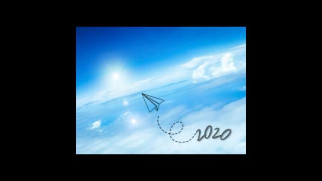 空を飛ぶ紙ひこうきのイラスト