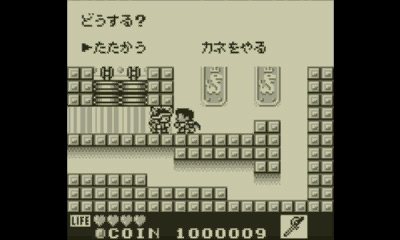 カエルの為に鐘は鳴るのゲーム画面その1