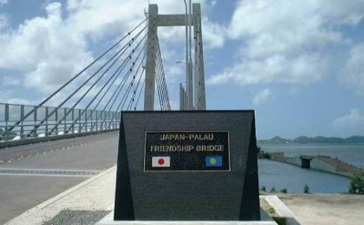 日本・パラオ友好の橋2