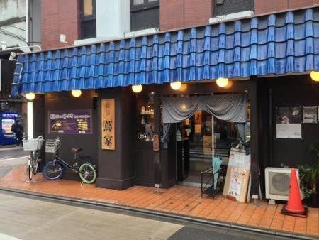 京都の珈琲蔦屋