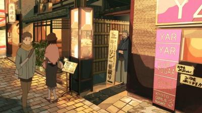 総一郎と矢二郎が酒を飲んだ、狸たちがいない隠れ家的な居酒屋