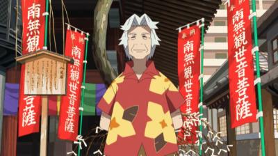 へそ石様への報告会を取り仕切る八坂平八郎