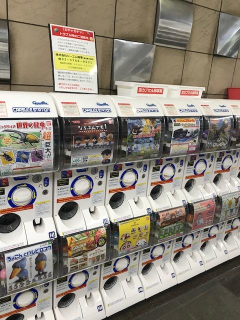 埼玉高速鉄道・東川口のガチャの聖地④