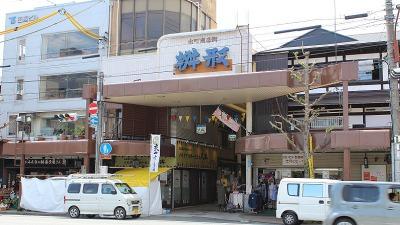 赤玉先生のアパートに近く、京都・出町枡形商店街
