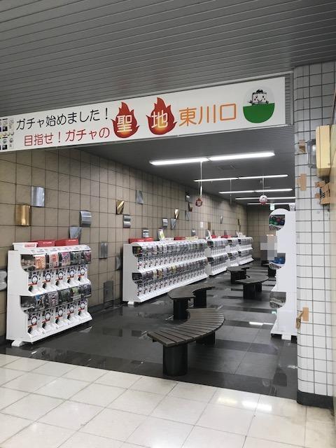 埼玉高速鉄道・東川口のガチャの聖地②