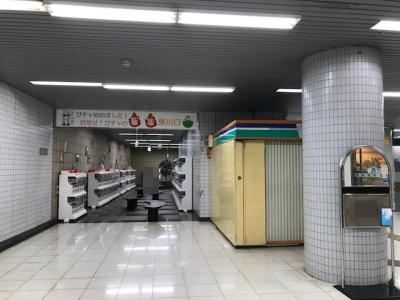 埼玉高速鉄道・東川口のガチャの聖地①