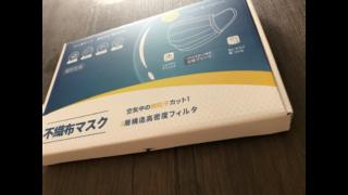 中国産の不織布マスク・50枚999円