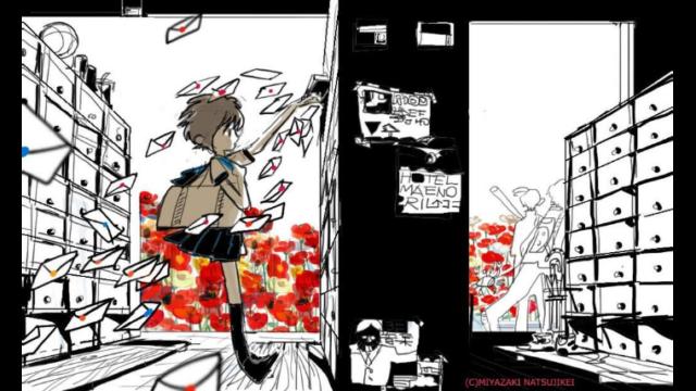 宮崎夏次系のイラスト
