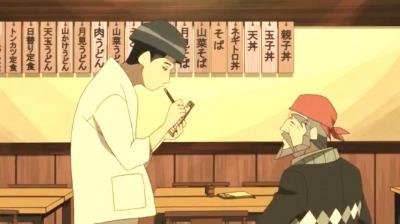 竹林亭で玉子丼を注文するおじいさんに化けた矢三郎