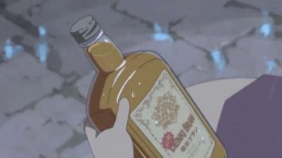 偽電気ブランの瓶をみてアイデアを思いつく矢四郎
