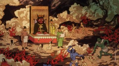天満屋が中にいた地獄絵