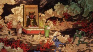 有頂天家族2の天満屋が落ちた地獄絵