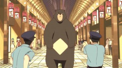 天満屋の幻術によって意識がもうろうとしているヒグマに化けた矢三郎