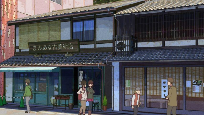 矢三郎が隠れ家とする京都のアンティークショップ・まみあな古美術店