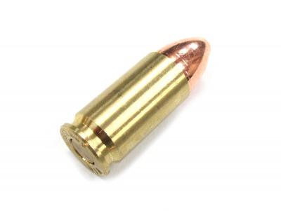 フルメタルジャケットの弾丸
