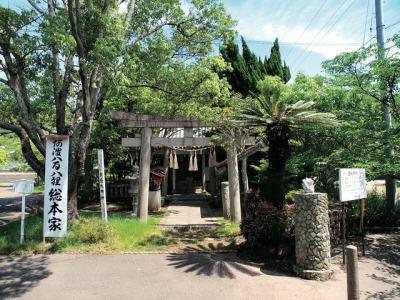 小松島にある金長神社