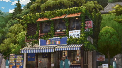 矢三郎が温泉の跡ミルクセーキを飲んだ喫茶パーラー