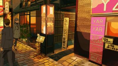 矢一郎と矢三郎がおとずれた居酒屋