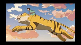 玉瀾を背中に乗せて走る虎姿の矢一郎