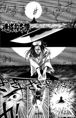 藤田和日郎作品・連絡船奇譚のイラスト