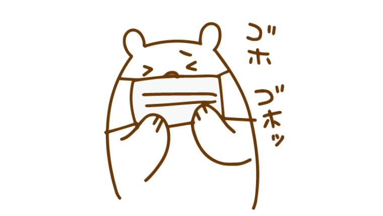 咳をするクマのイラスト