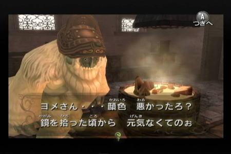 ゼルダの伝説トワイライトプリンセスのダンジョン雪山の廃墟の獣人
