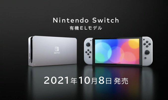 任天堂Switch有機ELモデル④