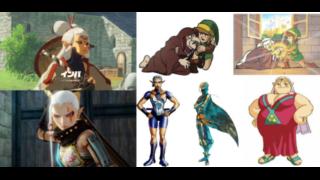 ゼルダの伝説・歴代のインパたち